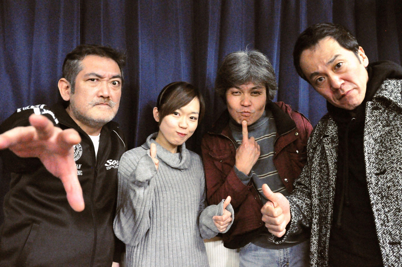 (左から)後藤ひろひと、丹下真寿美、久保田浩、坂田聡