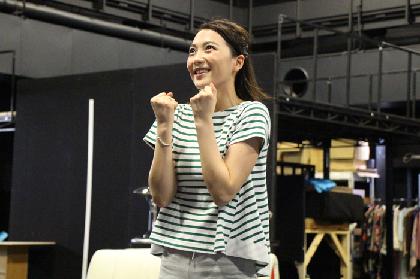 女優・知英がミュージカル初挑戦! ミュージカル『スウィート・チャリティ』稽古場レポート