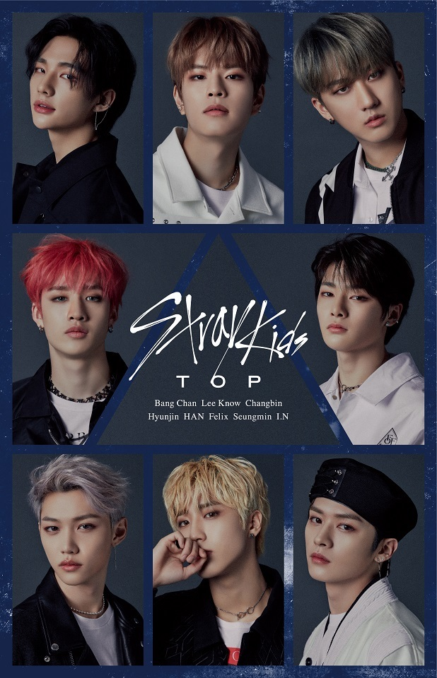 Stray Kids「TOP -Japanese ver.-」完全生産限定盤