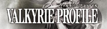 楠本桃子のゲームコラムvol.76 スマホで遊べる名作ゲーム4選!