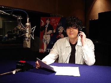 駒田航が日本語とドイツ語でベートーヴェンを演じる ラブレター、遺書と音楽で綴るCDの告知動画が公開