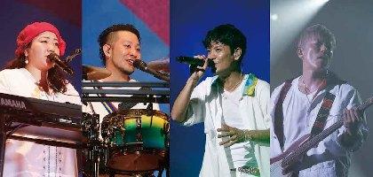 HY、20周年記念ツアー・ファイナル公演を映像作品として6月にリリース決定