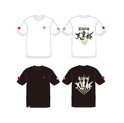 BEAMS JAPAN製作 「天皇杯JFA第100回全日本サッカー選手権大会」決勝戦記念Tシャツ