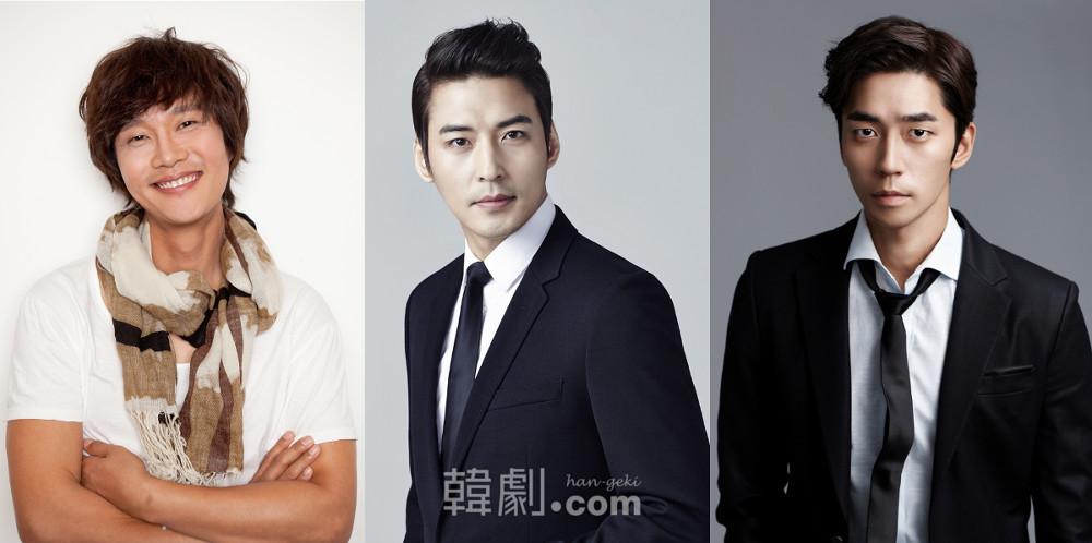 (写真左から)リュ・ジョンハン、キム・ジュンヒョン、シン・ソンロク