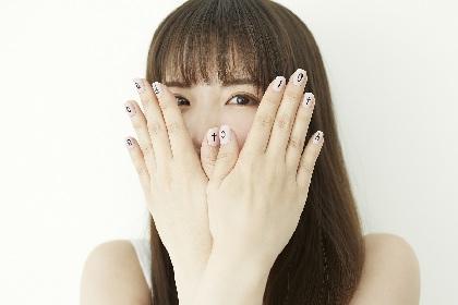 阿部真央 2年2カ月ぶりシングル「変わりたい唄」を10月にリリース
