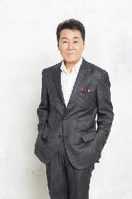 五木ひろしインタビュー~「明治座」公演に向けて