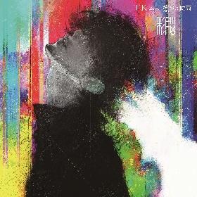TK from 凛として時雨 約3年半ぶりアルバム詳細解禁、ビジュアルは漫画家・石田スイ描きおろしの肖像画