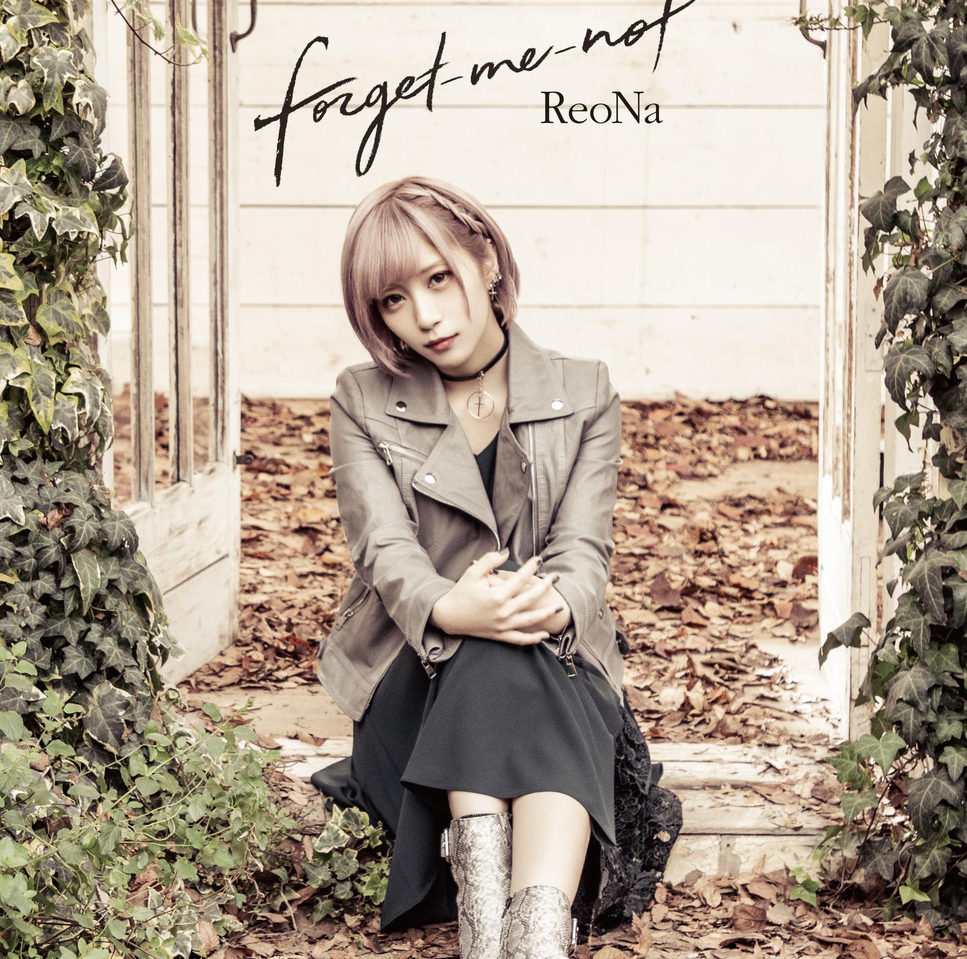 「forget-me-not」初回限定盤ジャケット