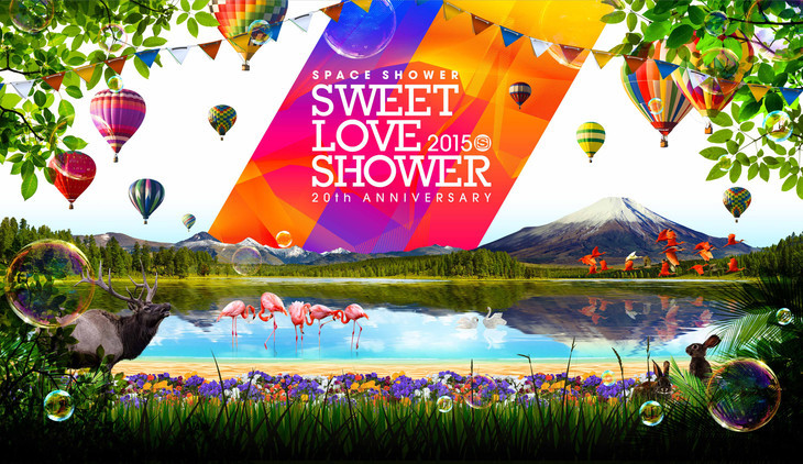 「SPACE SHOWER SWEET LOVE SHOWER 2015 -20th ANNIVERSARY-」