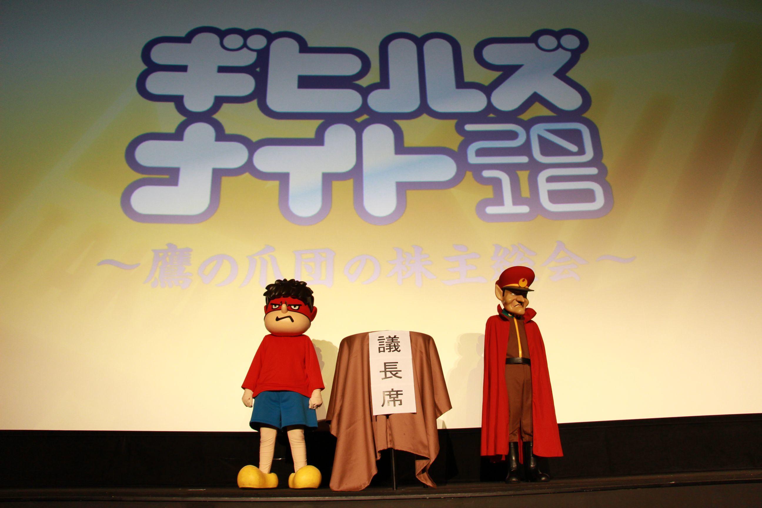 左から 吉田ジャスティスカツヲ、総統(小泉鈍一郎)