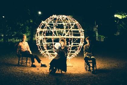 シナリオアート、新シングル「サヨナラムーンタウン」のジャケット&アーティスト写真を公開