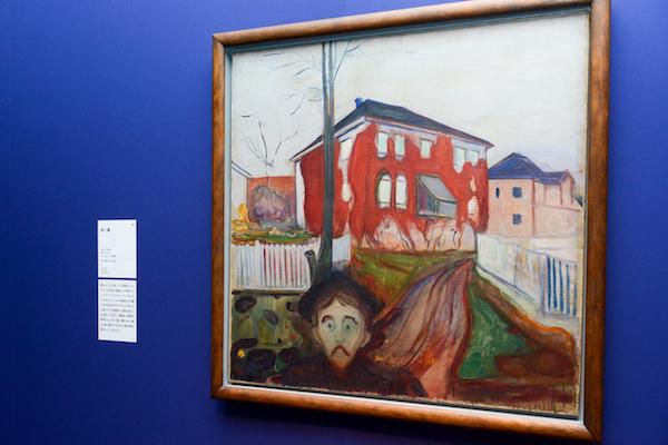 《赤い蔦》 1898-1900年