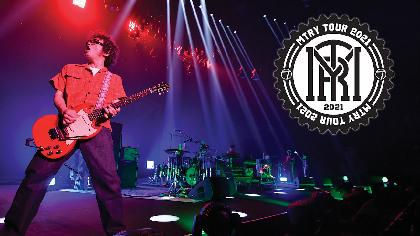 奥田民生、バンド編成ツアー『MTRY TOUR 2021』の開催が決定&全箇所生配信