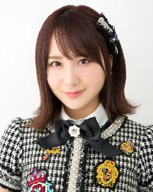 高橋朱里、AKB48卒業と韓国デビューを発表