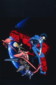『カウボーイビバップ』が米Netflixで実写TVシリーズ化へ 渡辺信一郎氏がコンサルタント、『マイティ・ソー』シリーズの脚本家も参加