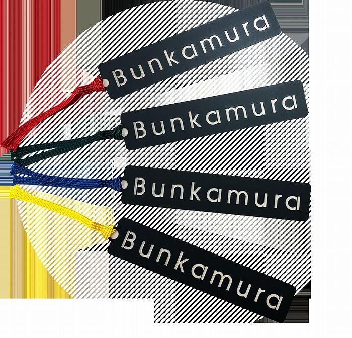 毎月150名様:Bunkamuraオリジナルブックマーカー