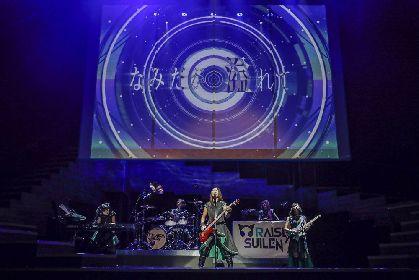 バンドリ!プロジェクト発の舞台「We are RAISE A SUILEN~BanG Dream! The Stage~」公演スタート