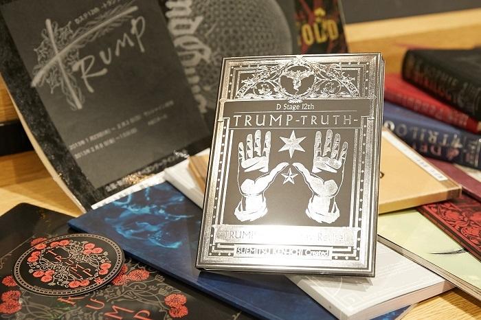<TRUMPシリーズ>Blu-ray Revival発売記念連載『TRUMP解体新書』スタート!