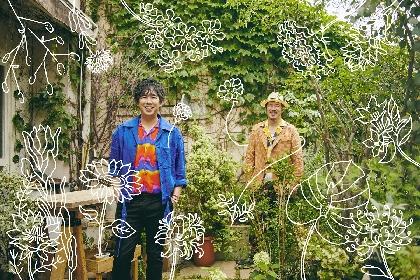スキマスイッチの新曲「吠えろ!」ジャケット写真にアニマル浜口とオラキオ登場、MVとの連動ストーリーにも注目