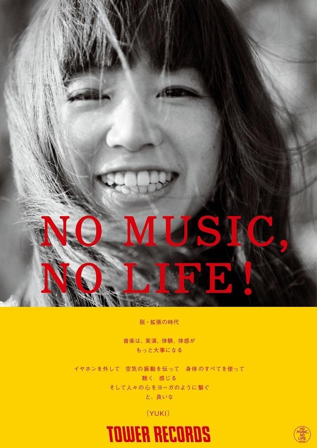 YUKI NMNLポスター
