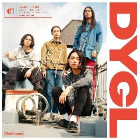 DYGL、日本人アーティストとして初めて米・映像配信メディアNoonChorusより全世界配信ライブの開催が決定