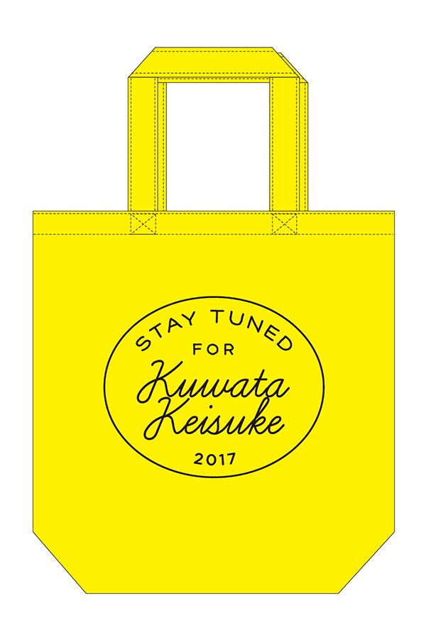 桑田佳祐 黄色いバッグ
