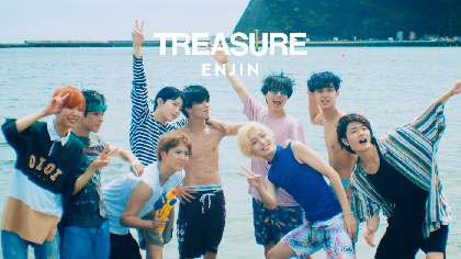 『PRODUCE 101 JAPAN』元練習生9名による円神-エンジン- ビーチフラッグ、スイカ割りなどを楽しむ新曲「TREASURE」MV本編を公開