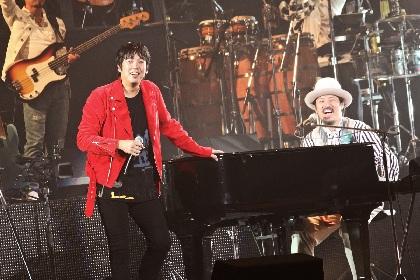 スキマスイッチ ヒットソングの像に囚われることなくスクラップ&ビルドを繰り返してきた歩み、横浜アリーナ公演を振り返って見えたもの