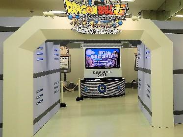 映画『ドラゴンボール超 ブロリー』公開記念、大阪ATCにて『ドラゴンボール超 修業チャレンジ!』が開催中