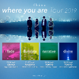 fhána 『where you are Tour 2019』各地プレイガイド先行にあわせてツアー公式特設サイトオープン! メンバーのコメントも到着