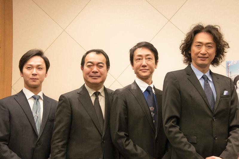 左から、河合宥季、田口守、河合雪之丞、喜多村緑郎