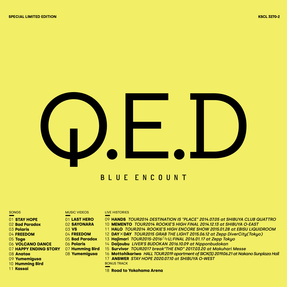 BLUE ENCOUNT『Q.E.D』完全生産限定盤