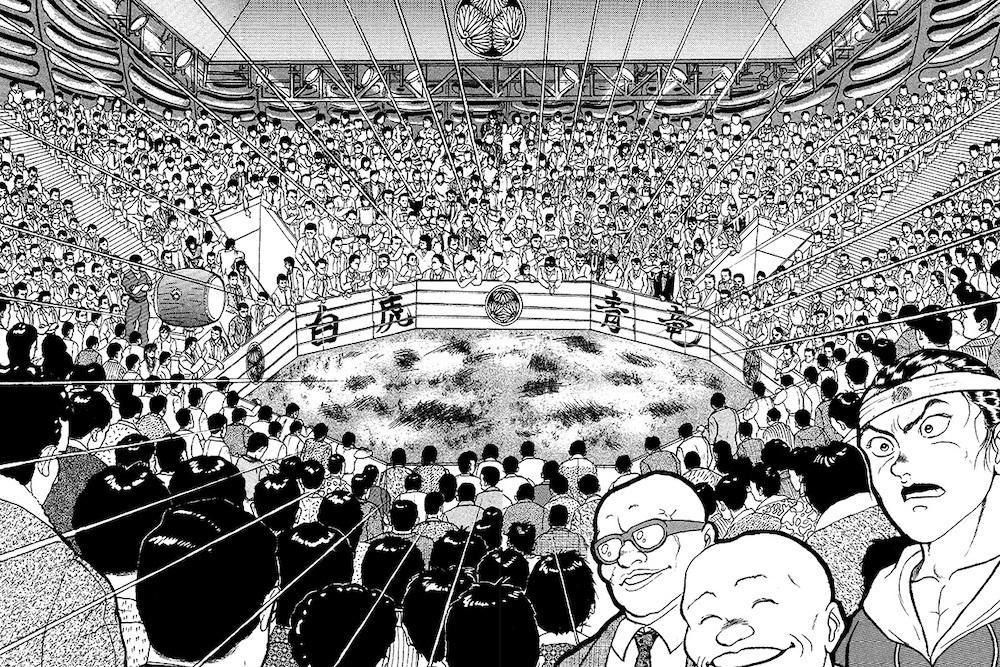 「地下闘技場」イメージ (C)︎板垣恵介(秋田書店)1992