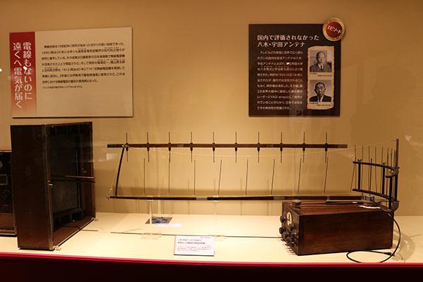 「八木・宇田アンテナを初めて実用化した極超短波無線機(受信機)」 1930(昭和5)年、東北大学電気通信研究所所蔵