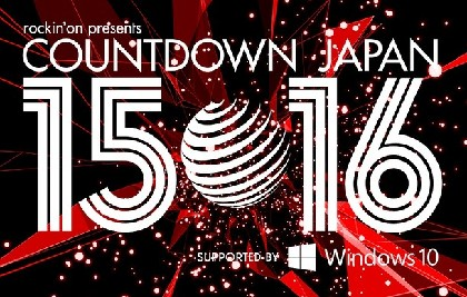 「CDJ」第3弾でベビメタ、サカナ、金爆、TETSUYA、レキシら46組追加