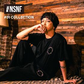 シド明希が初のアパレルブランド『NSNF』を設立 素材からデザインまで、すべてを明希がディレクション