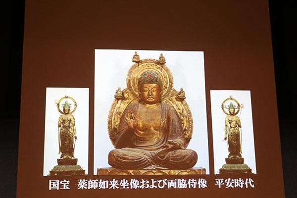 国宝「薬師如来坐像および両脇侍像」平安時代、醍醐寺蔵