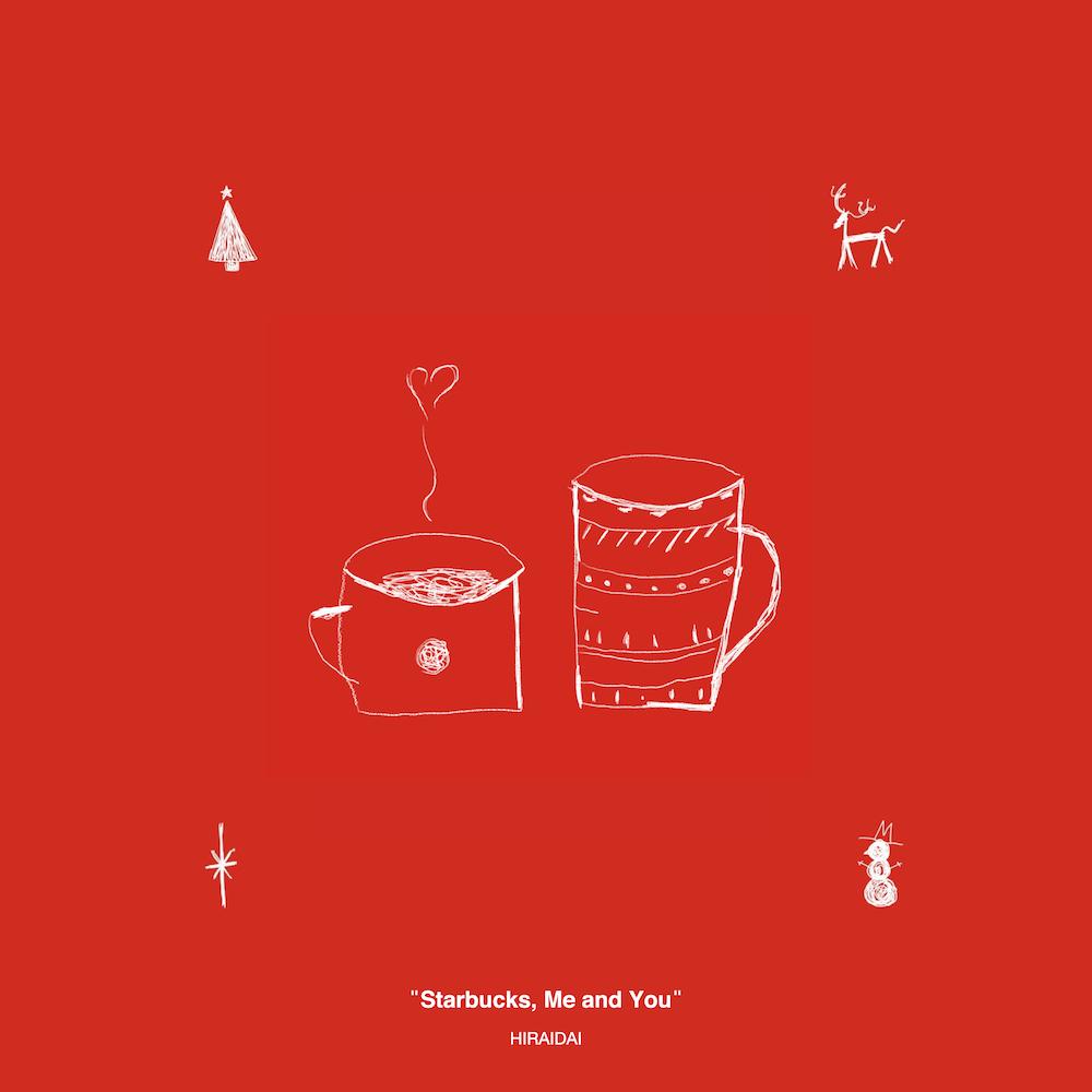 平井 大「Starbucks, Me and You」