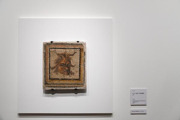 ローマ モザイク断片《牧神頭部》 1世紀 石橋財団アーティゾン美術館蔵