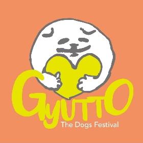 大阪・舞洲で愛犬と一緒に楽しむ新たなテーマパーク型ドッグイベント『Gyutto』が開催