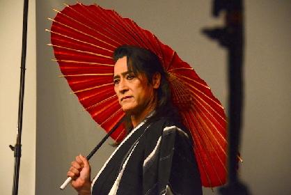 Japanese Musical『戯伝写楽 2018』で主人公の能役者を演じる橋本さとし、宣伝写真撮影レポート
