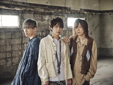 海宝直⼈率いるCYANOTYPE、4名のサウンドプロデューサーを迎えたMini Albumリリース決定 新ビジュアル解禁