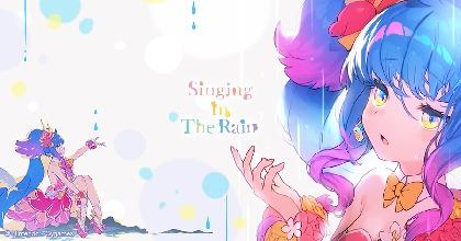 TAKU INOUEプロデュース、Liyuu歌唱によるドラガリアロストキャラクター「セイレーン」の挿入歌2曲が配信スタート