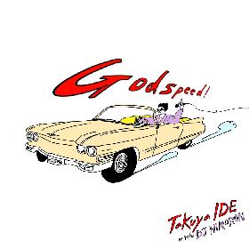 Takuya IDE、ワンマンライブ『Godspeed!』を12月に渋谷WWWにて開催決定