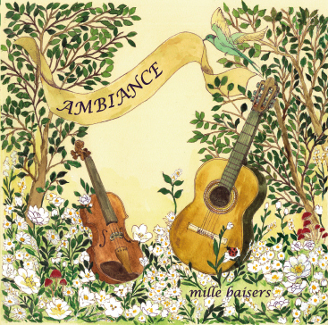 2019.5.26 RELEASE 7th アルバム『AMBIANCE』