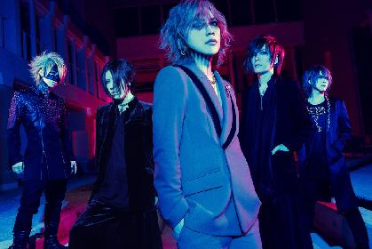 the GazettE、10thアルバム『MASS』の最新アーティスト写真解禁 アルバム・トレーラー映像も公開