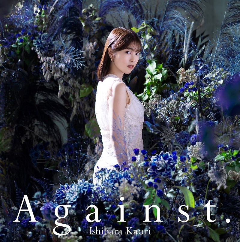 「Against.」通常盤