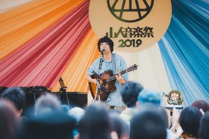 【石崎ひゅーい・山人音楽祭 2019】20年越しの想いを遂げ、初の山人でみせた全力の姿