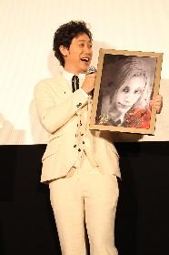 大泉洋「ぼく死んだらコレ確実にお葬式に使います」 『東京喰種 トーキョーグール』石田スイ氏の描きおろしイラストに大興奮
