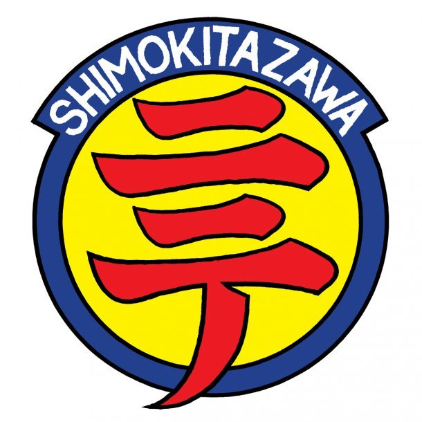「下北沢にて」ロゴ